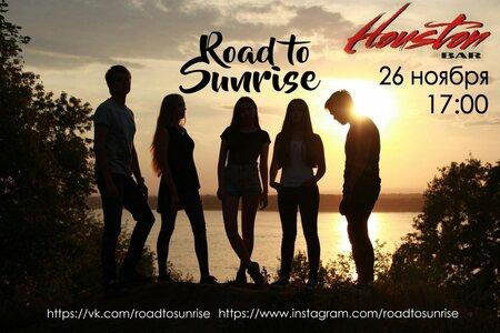 Road to Sunrise концерт в Самаре 26 ноября 2017