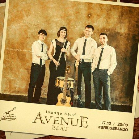 Avenue Beat концерт в Самаре 17 декабря 2017