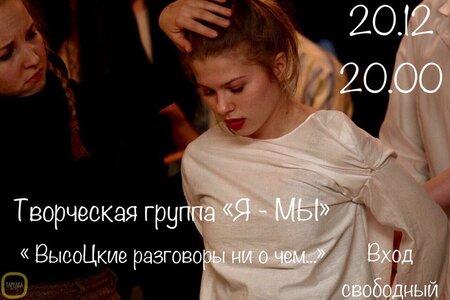 Премьера концерт в Самаре 20 декабря 2017