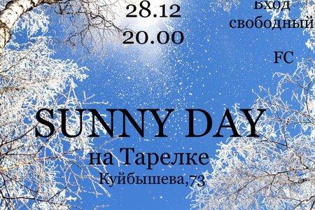 Sunny Day концерт в Самаре 28 декабря 2017
