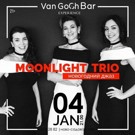 Moonlight Trio концерт в Самаре 4 января 2018