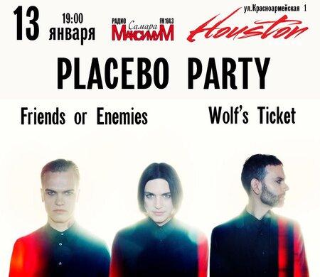 Placebo Party концерт в Самаре 13 января 2018