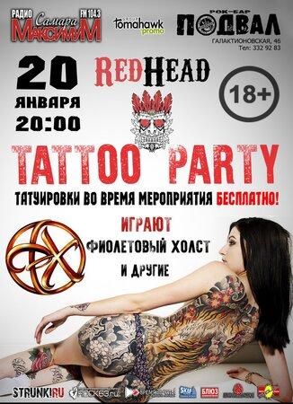 Tattoo Party концерт в Самаре 20 января 2018