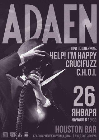 Adaen концерт в Самаре 26 января 2018