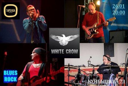 White Crow концерт в Самаре 26 января 2018