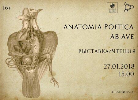 Андрей Савкин концерт в Самаре 27 января 2018