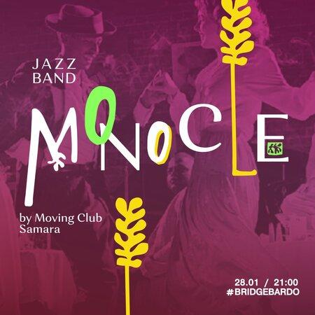 Monocle концерт в Самаре 28 января 2018