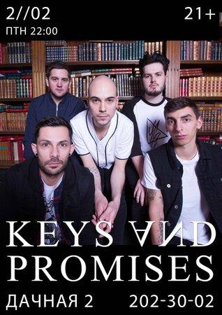Keys And Promises концерт в Самаре 2 февраля 2018