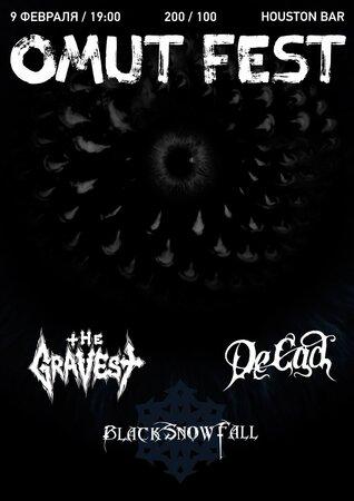 Omut Fest концерт в Самаре 9 февраля 2018