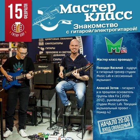 Алексей Зотов, Василий Походун концерт в Самаре 15 февраля 2018