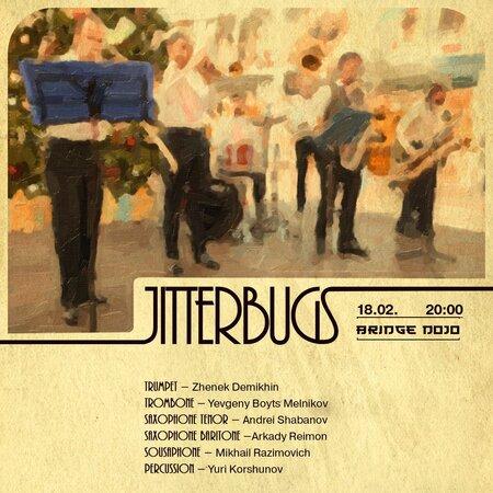 Jitterbugs концерт в Самаре 18 февраля 2018