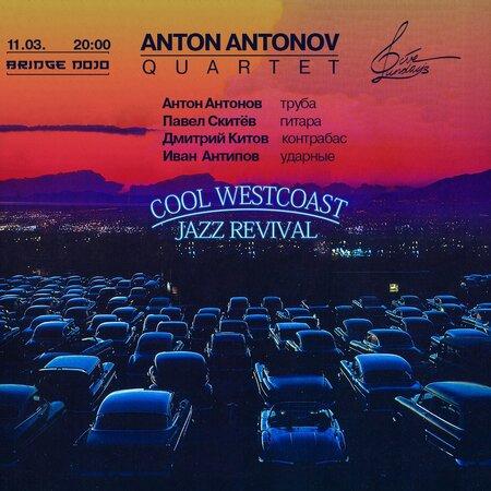 Anton Antonov Quartet концерт в Самаре 11 марта 2018
