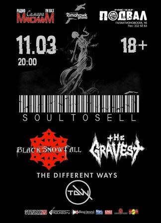 Весенний метал концерт в Самаре 11 марта 2018