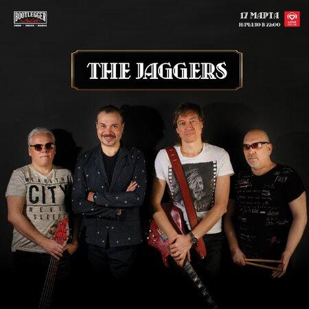 The Jaggers концерт в Самаре 17 марта 2018
