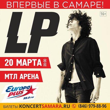 LP концерт в Самаре 20 марта 2018