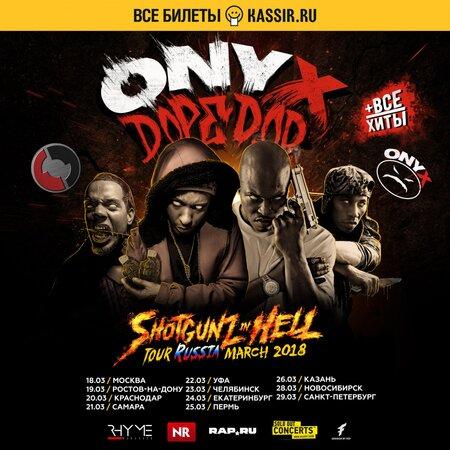 Onyx, Dope D.O.D. концерт в Самаре 21 марта 2018