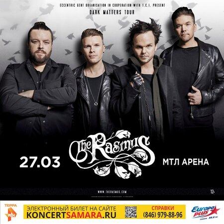 The Rasmus концерт в Самаре 27 марта 2018