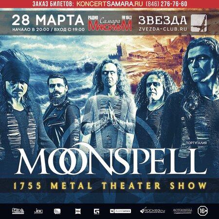 Moonspell концерт в Самаре 28 марта 2018