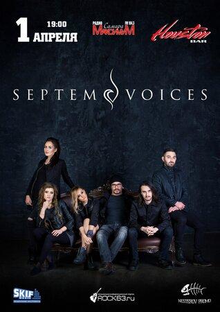 Septem Voices концерт в Самаре 1 апреля 2018