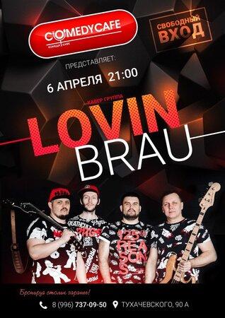 Lovin Brau концерт в Самаре 6 апреля 2018