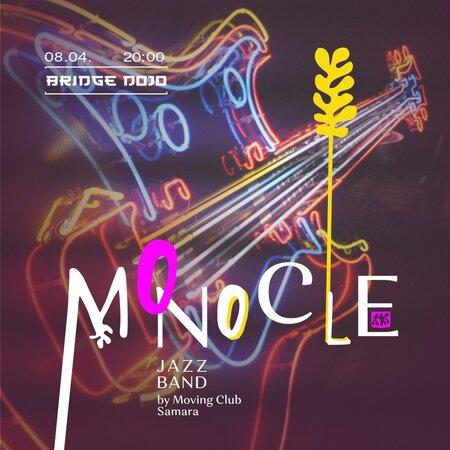 Monocle концерт в Самаре 8 апреля 2018
