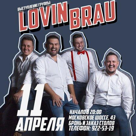 Lovin Brau концерт в Самаре 11 апреля 2018