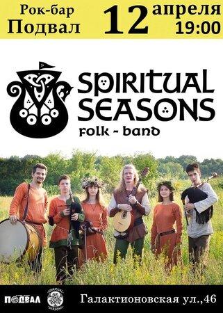 Spiritual Seasons концерт в Самаре 12 апреля 2018