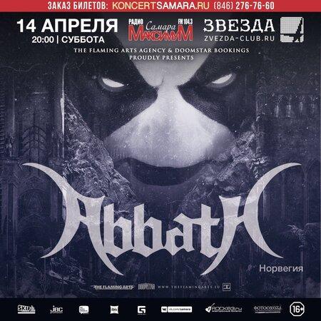 Abbath концерт в Самаре 14 апреля 2018