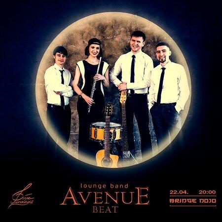 Avenue Beat концерт в Самаре 22 апреля 2018