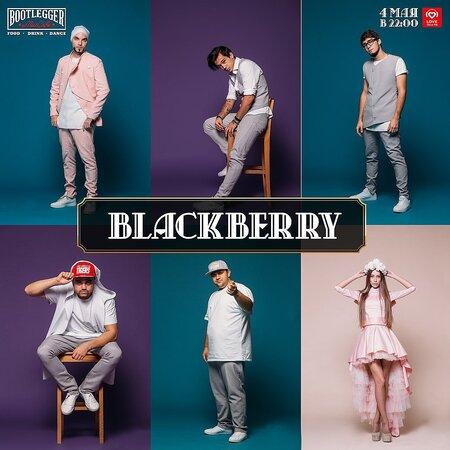 Blackberry концерт в Самаре 4 мая 2018