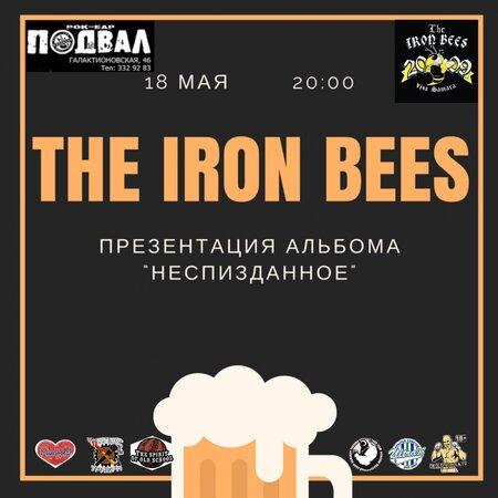 The Iron Bees концерт в Самаре 18 мая 2018