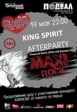 Maxi Rock 2018: Afterparty концерт в Самаре 19 мая 2018