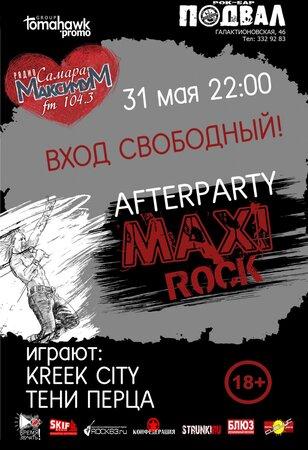 Maxi Rock 2019: Afterparty концерт в Самаре 31 мая 2019