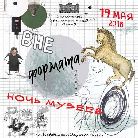 Павел Куприяно концерт в Самаре 19 мая 2018