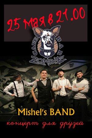 Mishel's Band концерт в Самаре 25 мая 2018