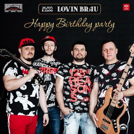 Lovin Brau концерт в Самаре 26 мая 2018