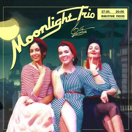 MoonLight Trio концерт в Самаре 27 мая 2018