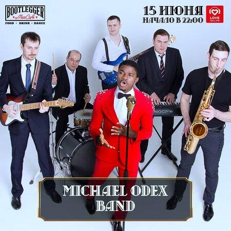 Michael Odex Band концерт в Самаре 15 июня 2018
