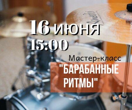 Роман Попов, Антон Куклин концерт в Самаре 16 июня 2018