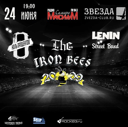 The Iron Bees концерт в Самаре 24 июня 2018