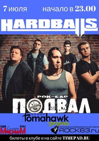 Hardballs концерт в Самаре 7 июля 2018
