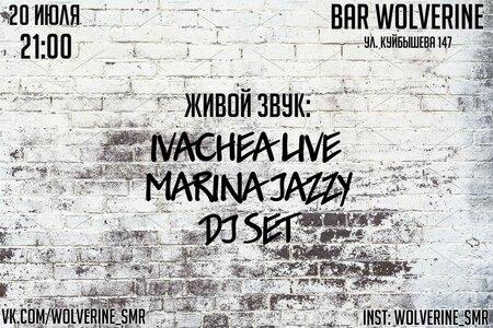 Marina Jazzy концерт в Самаре 20 июля 2018
