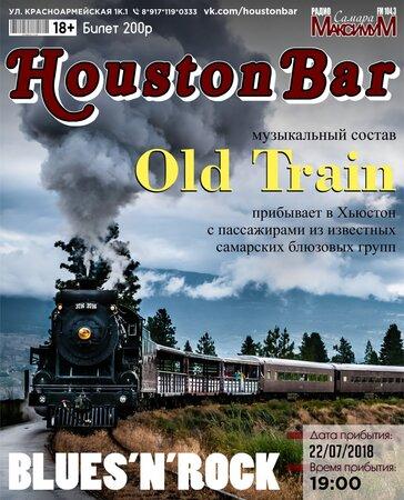 Old Train концерт в Самаре 22 июля 2018