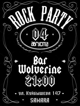 Rock Party концерт в Самаре 4 августа 2018