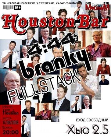 4:44, branky, Fullstack концерт в Самаре 17 августа 2018