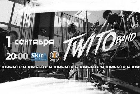 TWITO концерт в Самаре 1 сентября 2018