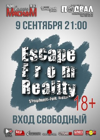 Escape From Reality концерт в Самаре 9 сентября 2018