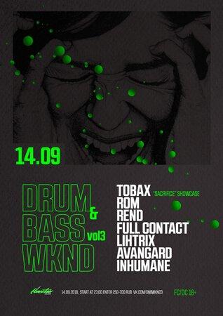 Drum&Bass Wknd: Vol 3 концерт в Самаре 14 сентября 2018