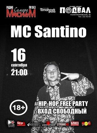 MC Santino концерт в Самаре 16 сентября 2018
