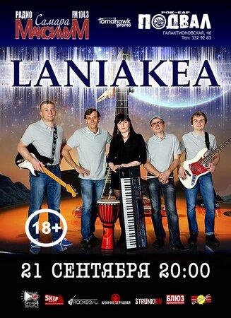 Laniakea концерт в Самаре 21 сентября 2018